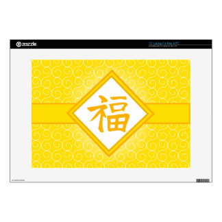 """Chinese New Year • Golden Fu Lucky Symbol 15"""" Laptop Decals"""
