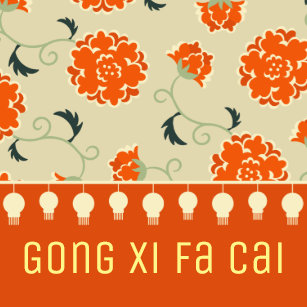 Gong xi fa cai cards zazzle chinese new year gong xi fa cai greetings holiday card m4hsunfo