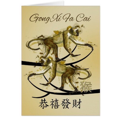 Chinese New Year, Gong Xi Fa Cai, Monkey, Card Sales 317