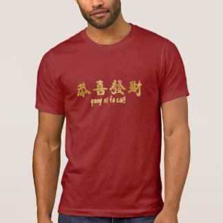 Chinese New Year - gong xi fa cai! T-Shirt