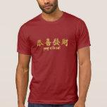 Chinese New Year - gong xi fa cai! Tshirt