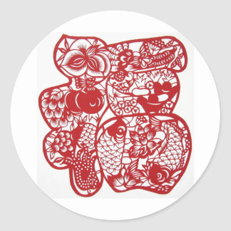 Chinese New Year Good Luck Character Classic Round Sticker