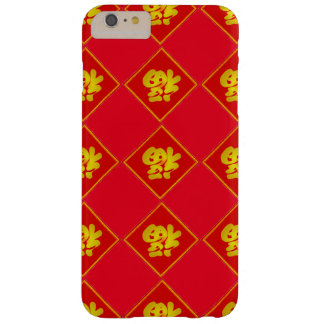 Chinese New Year Good Luck iPhone 6/6S Plus Case