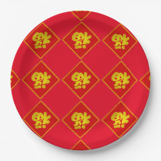 Chinese New Year Good Luck Paper Plates