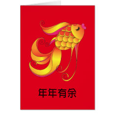 Chinese New Year Greeting Card at Zazzle