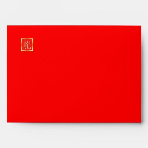 Chinese New Year (Greeting Card) Envelope