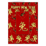 Chinese New Year Greeting Card - Happy New Year Ra