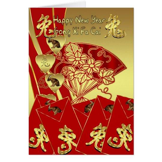 Chinese New Year Greeting Card - Happy New Year Ra