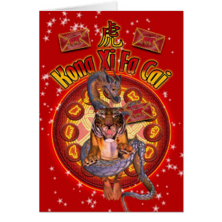 Chinese New Year Greeting Year Of The Tiger Card