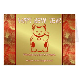 Chinese New Year Happy New Year 2011 lucky cat Card