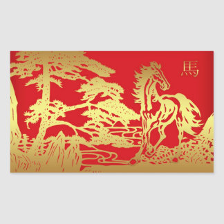 Chinese New Year Horse and Scenery Stickers
