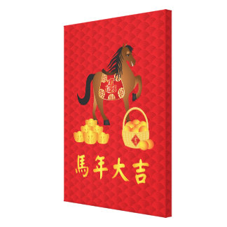 Chinese New Year Horse Text with Good Luck Canvas Stretched Canvas Prints