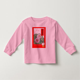 CHINESE NEW YEAR illustrated PEONY TODDLER T T-shirt
