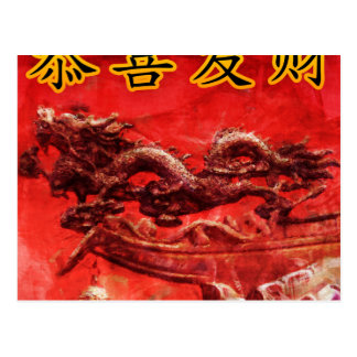 Chinese New Year in Chinese Calligraphy Painting Postcard