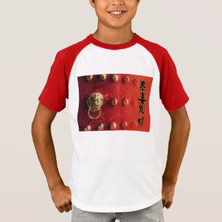 Chinese New Year in Chinese Calligraphy Painting T-Shirt