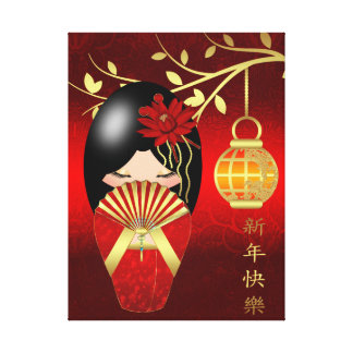 """Chinese New Year Kokeshi  18"""" x 24"""" Wrapped Canvas Gallery Wrap Canvas"""