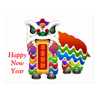 Chinese New Year Lion Dance Postcard