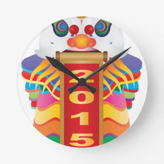 Chinese New Year Lion Dance with 2015 Scroll Round Clock