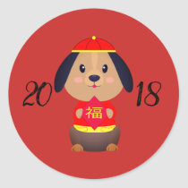"Chinese New Year ""Little Dog"" Sticker"