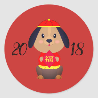 "Chinese New Year ""Little Dog"" Sticker"
