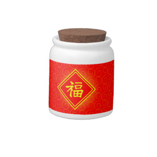 Chinese New Year • Lucky Fu Symbol • Red and Gold Candy Dish