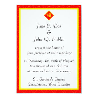Chinese New Year • Lucky Fu Symbol • Red and Gold 5.5x7.5 Paper Invitation Card