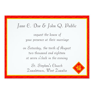 Chinese New Year • Lucky Fu Symbol • Red and Gold 6.5x8.75 Paper Invitation Card