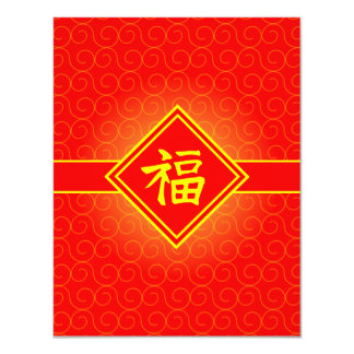 Chinese New Year • Lucky Fu Symbol • Red and Gold 4.25x5.5 Paper Invitation Card