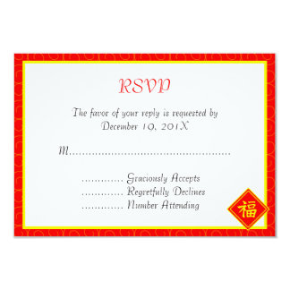 Chinese New Year • Lucky Fu Symbol • Red and Gold 3.5x5 Paper Invitation Card