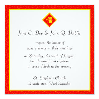 Chinese New Year • Lucky Fu Symbol • Red and Gold 5.25x5.25 Square Paper Invitation Card