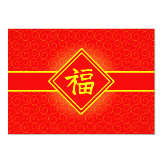 Chinese New Year • Lucky Fu Symbol • Red and Gold 4.5x6.25 Paper Invitation Card
