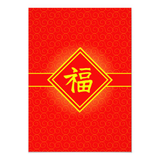 Chinese New Year • Lucky Fu Symbol • Red and Gold 5x7 Paper Invitation Card
