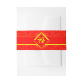 Chinese New Year • Lucky Fu Symbol • Red and Gold Invitation Belly Band