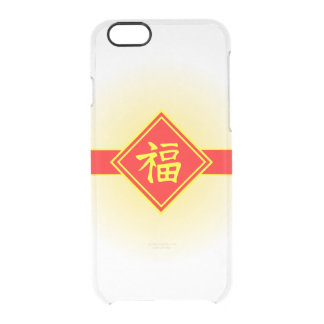 Chinese New Year • Lucky Fu Symbol • Red and Gold Uncommon Clearly™ Deflector iPhone 6 Case