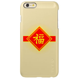 Chinese New Year • Lucky Fu Symbol • Red and Gold Incipio Feather® Shine iPhone 6 Plus Case