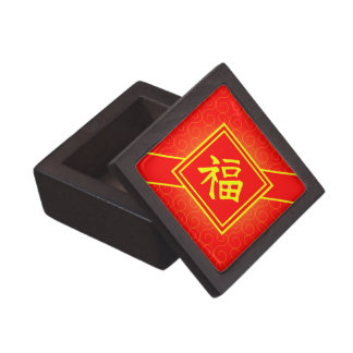 Chinese New Year • Lucky Fu Symbol • Red and Gold Jewelry Box