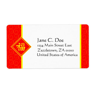 Chinese New Year • Lucky Fu Symbol • Red and Gold Personalized Shipping Labels