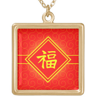 Chinese New Year • Lucky Fu Symbol • Red and Gold Square Pendant Necklace