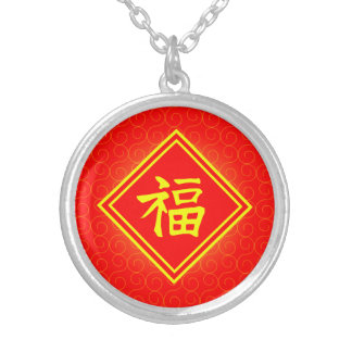 Chinese New Year • Lucky Fu Symbol • Red and Gold Round Pendant Necklace