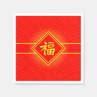 Chinese New Year • Lucky Fu Symbol • Red and Gold Standard Cocktail Napkin