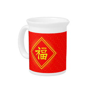 Chinese New Year • Lucky Fu Symbol • Red and Gold Pitcher