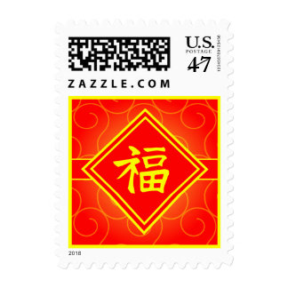 Chinese New Year • Lucky Fu Symbol • Red and Gold Postage Stamp