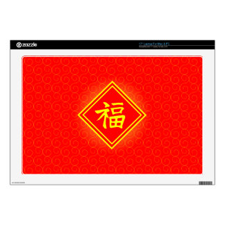 Chinese New Year • Lucky Fu Symbol • Red and Gold Decal For Laptop