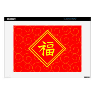 Chinese New Year • Lucky Fu Symbol • Red and Gold Skin For Laptop