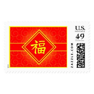 Chinese New Year • Lucky Fu Symbol • Red and Gold Stamp