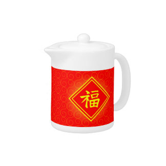 Chinese New Year • Lucky Fu Symbol • Red and Gold