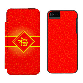 Chinese New Year • Lucky Fu Symbol • Red and Gold Incipio Watson™ iPhone 5 Wallet Case