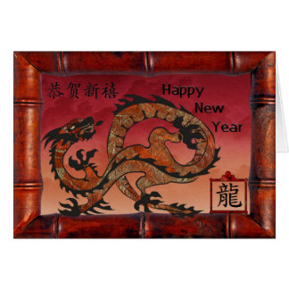 Chinese New Year, Lucky Red Dragon Greeting Card