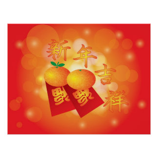 Chinese New Year Mandarin Oranges and Red Packets Poster