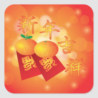 Chinese New Year Mandarin Oranges and Red Packets Square Sticker